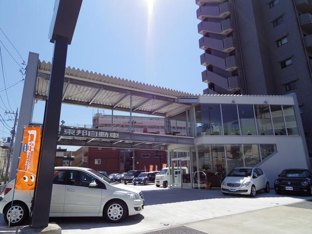 [東京都]東邦自動車 ユーズドカー東邦
