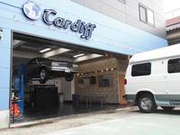 Cardiff カーディフ