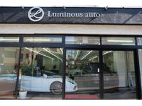 Luminous auto