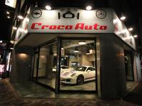 Croco Auto (株)クロコオート