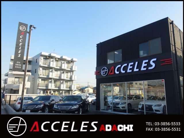 アクセルス 足立店の店舗画像