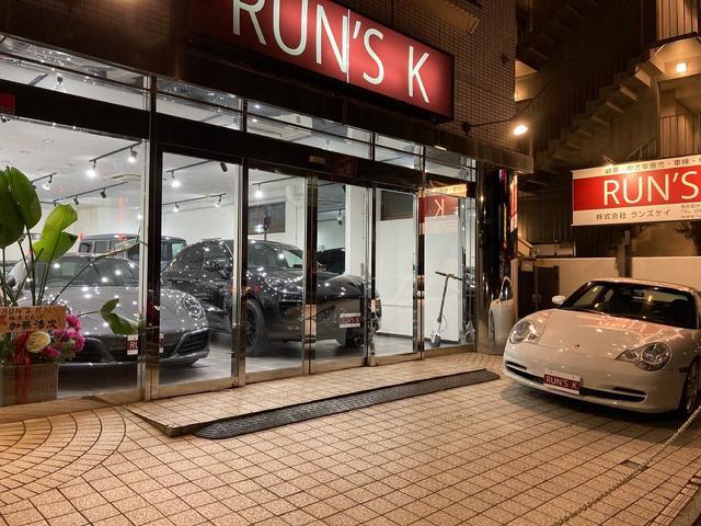 [東京都]RUN'S K 株式会社ランズケイ