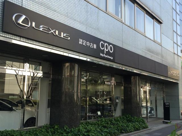 レクサスCPO小石川の店舗画像