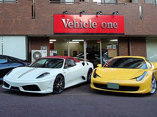 Vehicle one (株)ビークルワンの店舗画像