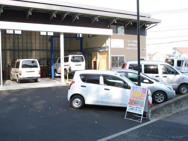 綾瀬市を中心に、海老名市、大和市、藤沢市など、近隣のお客様との繋がりを大切にしたいと考えております!