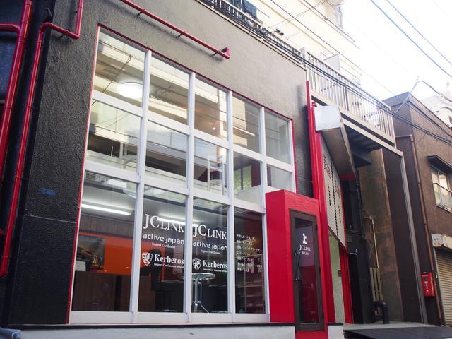 STYLE−K アクティブJAPANコーポレーション(株)の店舗画像