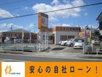 自社ローン取扱店!アルボーレ・ジャパン