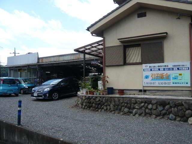 [東京都]Car Shop ヒキダ