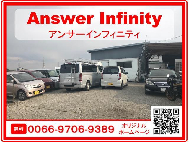 Answer Infinity(アンサーインフィニティ)の店舗画像