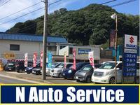 N Auto Service