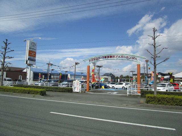 [静岡県]トヨタカローラ東海 磐田マイカーセンター