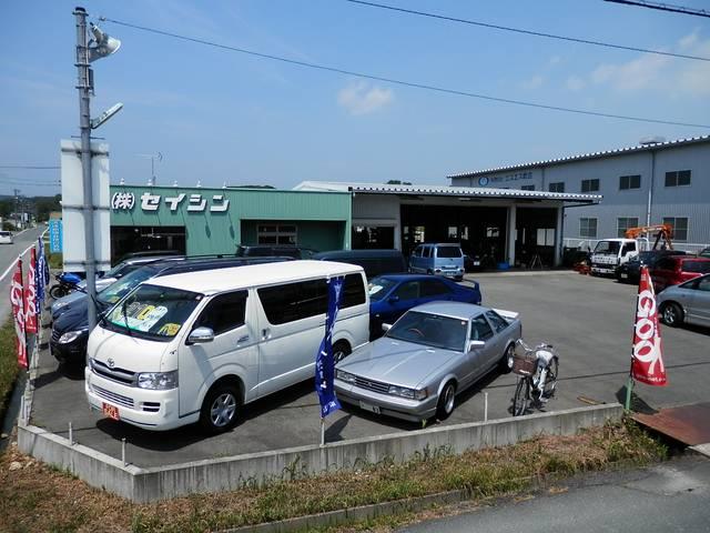 [静岡県](株)セイシン自動車