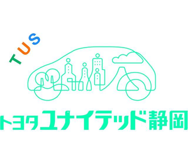 [静岡県]トヨタカローラ東海 静岡マイカーセンター
