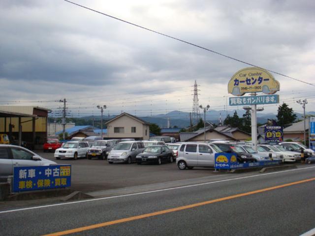 [静岡県]有限会社 カーセンター