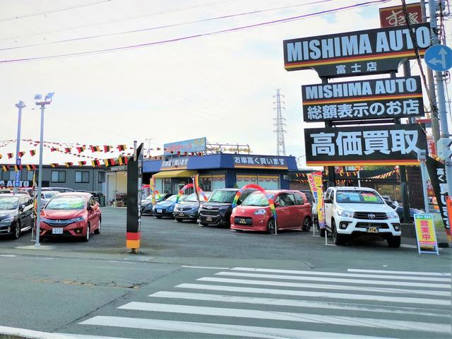 [静岡県]三島オート販売(株) 富士4WD店