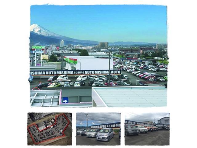 三島オート販売(株) 本店ジャンボセンターの店舗画像