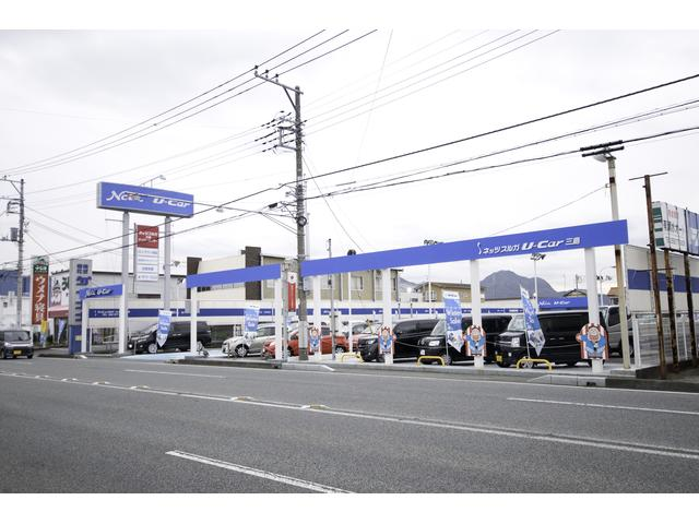 [静岡県]ネッツトヨタスルガ(株) U−Car三島