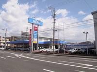 ネッツトヨタ静浜(株) 沓谷マイカーセンター