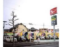静岡ダイハツ販売(株) U−Car静岡インター店