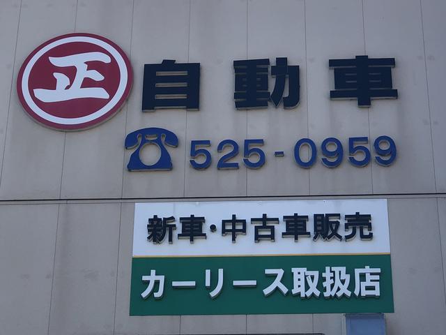 [静岡県]丸正自動車