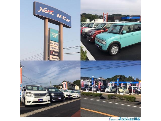 [静岡県]ネッツトヨタ浜松株式会社 ネッツランドU−藤枝