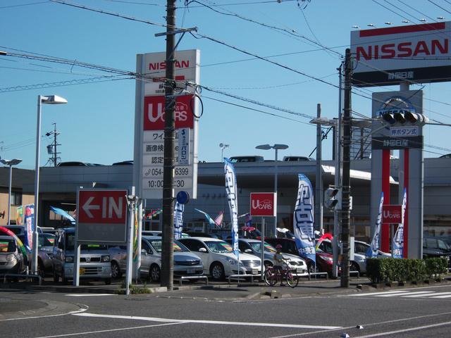 静岡日産自動車 SBS通りカープラザ(2枚目)