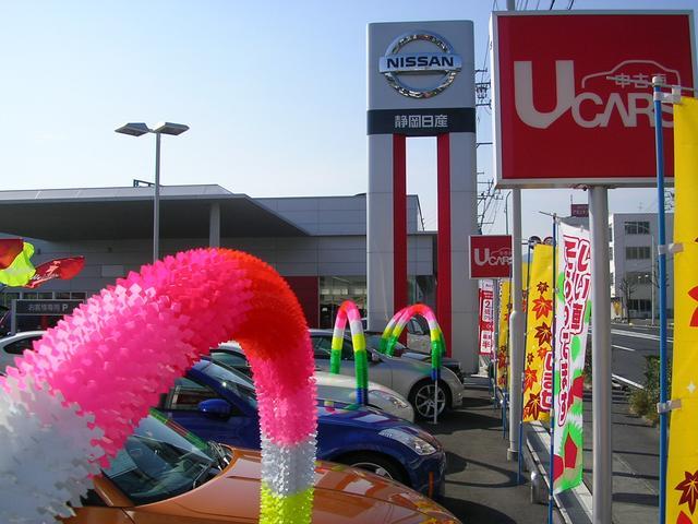 静岡日産自動車 SBS通りカープラザ(3枚目)