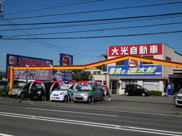 [静岡県]タイコー自動車(株)藤枝店