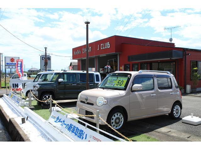 [静岡県](有)原自販