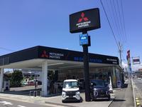 静岡三菱自動車販売 クリーンカー静岡
