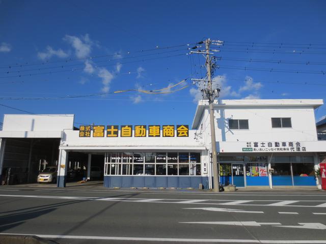 [静岡県](株)富士自動車商会