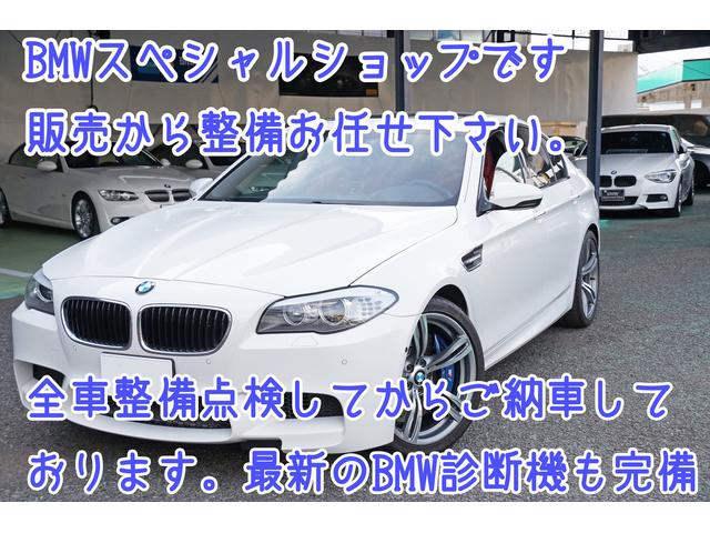 BMWの修理、メンテナンスお任せ下さい!