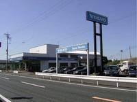 ボルボカーズ浜松 掛川サービスショップ