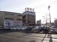 永倉商会 静岡店