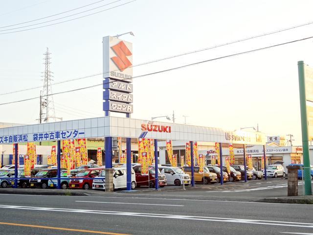 (株)スズキ自販浜松 U's STATION袋井