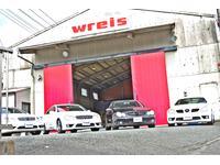 wreis (株)レイスタイル