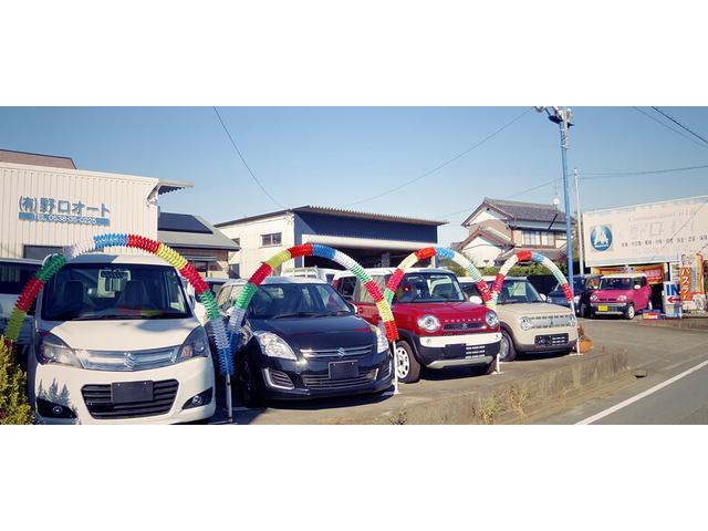 [静岡県]CAR SHOP BOOM (有)野口オート