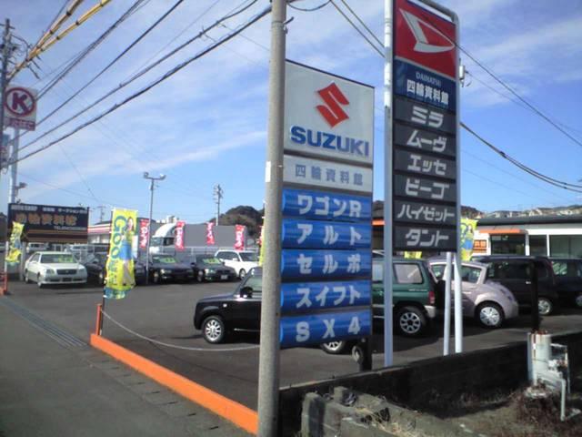 [静岡県]AUTO SHOP四輪資料館