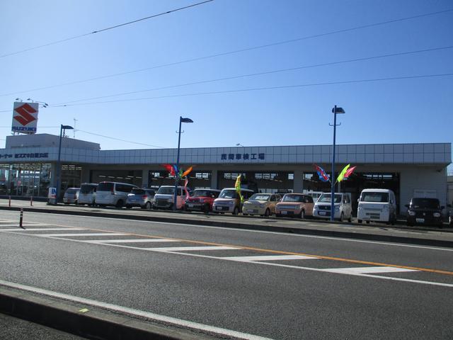 (株)スズキ自販浜松 U's STATION吉田