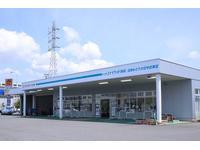 静岡トヨペット(株) U−Car沼津バイパスみどりが丘店