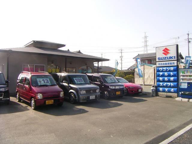 [静岡県]河合自動車販売