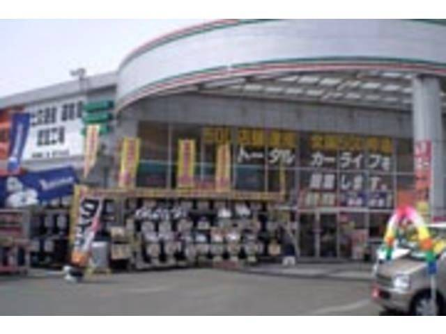 [静岡県]オートバックス藤枝店