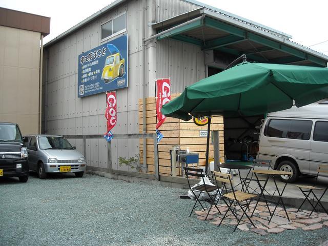 [静岡県]車工房まこと