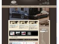 TOTAL CAR PRODUCE Rey's