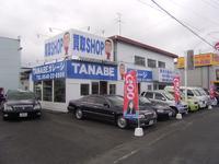 (有)TANABEガレージ