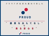 PROUD (株)プラウド 浜松西店 お手頃車専門店
