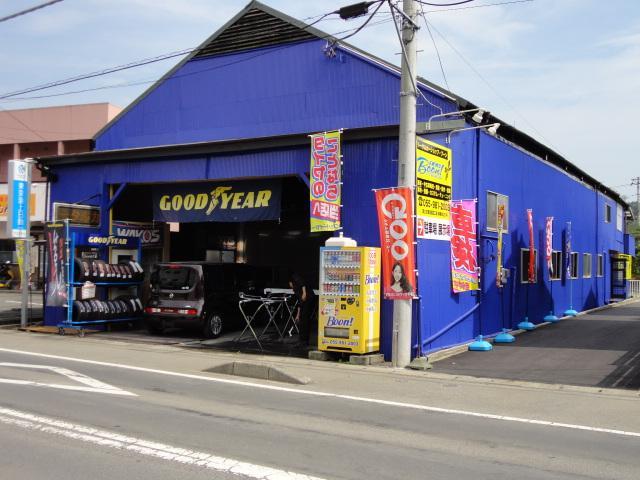 車検から板金まで車に関することなら何でもご相談ください。在庫車多数展示、新車、中古車、注文販売歓迎。
