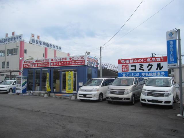 [静岡県]コミクル 菊川インター店
