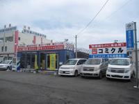 コミクル 菊川インター店