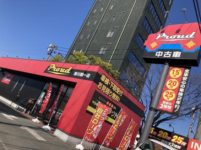 店舗も車に負けない位、★☆目立ってます☆★赤い建物がプラウド掛川国一店です!
